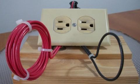 Dispositivo amplificador sensibilidad medición corriente